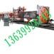 供新疆伊宁滚焊机和喀什滚笼焊机详情