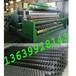 供乌鲁木齐焊网机和新疆网片焊机公司