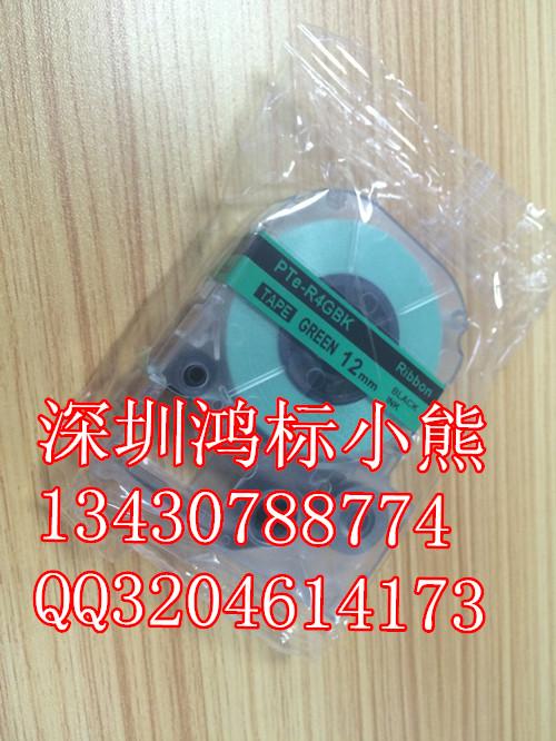 EPSONLW-400爱普生标签机色带