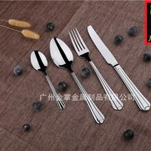不锈钢镀金餐具套装JZ003图片
