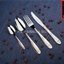 广州金掌不锈钢镀金餐具套装JZ005图片
