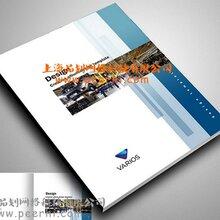 嘉定电子画册设计嘉定PPT制作嘉定高端画册设计嘉定图文设计嘉定包装设计