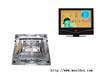 黄岩19寸电视机塑料模具订做2015价格