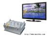 制造25寸电视机注塑模具生产浙江塑胶模具厂
