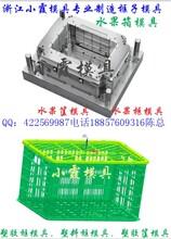 水果筐模具浙江塑料模具