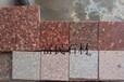 富贵红石材江西红石材水石材批发