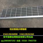 钢格板厂压焊钢格板格栅板价格强泰行业领先图片