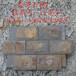锈色蘑菇石厂家批发锈色蘑菇石价格江西锈色蘑菇石厂家批发价格金誉石材厂