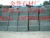 绿色青石板厂家批发绿色青石板价格江西绿色青石板厂家批发价格金誉石材厂