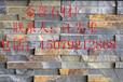 锈色文化石厂家批发锈色文化石价格江西锈色文化石厂家批发价格金誉石材厂