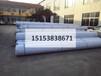钢塑格栅自贡性价比-土工格栅四川生产基地-塑料格栅大量现货货到付款