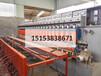 钢塑格栅焊接机佛山设备生产周期/土工格栅生产线广东厂家欢迎你