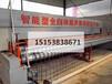 佛山钢塑格栅焊接机设备产量如何-钢塑格栅超声波焊接机广东-双向格栅设备广东生产基地