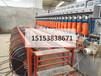 佛山土工格室生产线机械制造厂/土工格室生产流水线制造备货周期