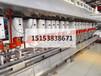 开阳蜂巢格室生产线具体价位/贵阳土工格室焊接设备制造厂家