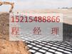 土工格室生产厂家常德优惠促销湖南常德蜂巢约束系统欢迎您