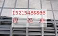 乌鲁木齐土工格栅土工材料生产厂家/钢塑格栅生产制造商欢迎您的光临