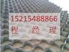 土工蜂巢格室约束系统漯河哪家专业/土工格室河南生产厂家哪家比较专业