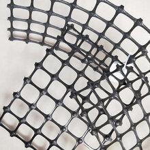 宁波塑料土工格栅价格_宁波钢塑土工格栅规格型号图片