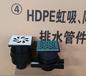 洗衣机地漏,钟罩式(防臭)地漏(HDPE排水系统厂家)