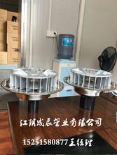 高防腐27CM×5CMの87型半压力流雨水斗(锡:江阴)图片