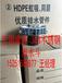 de250×9.6HDPE虹吸排水管(大跨度屋面排水系统专用)
