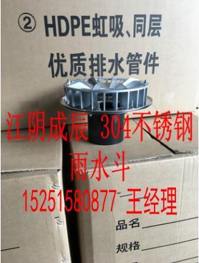 生产陕西江苏虹吸排水有限公司