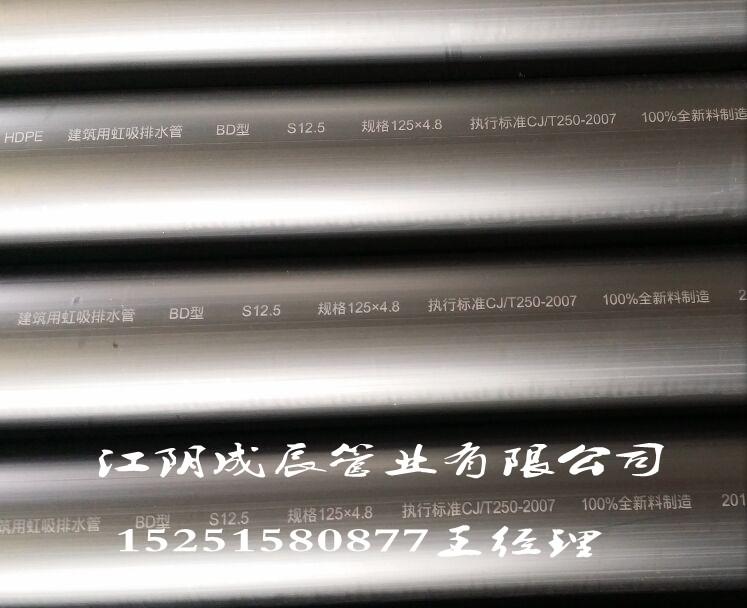 Dn200HDPE虹吸管虹吸雨水系统襄阳