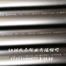 白银钢丝网管厂家图片