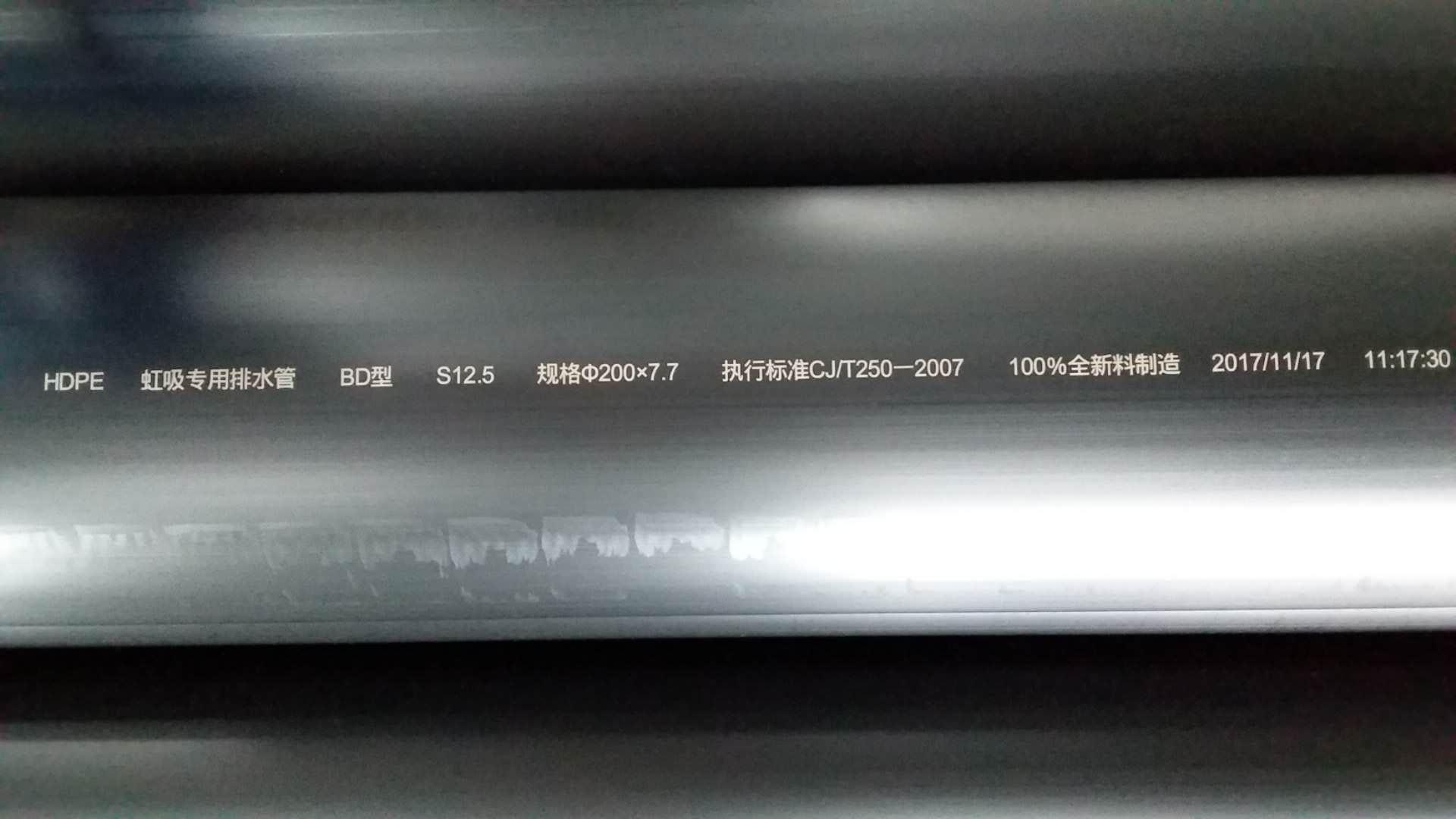 沈阳HDPE同层排水H管制造企业