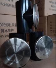 岳阳虹吸专用HDPE排水管材经销电话图片