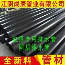 香港虹吸排水顶尖生产企业图片