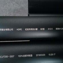 虹吸式屋面排水系统~专卖材料(雨水斗、配件、管子)图片