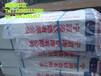江苏无锡电缆标志桩厂家铁路a桩b桩坡度标