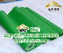 郑州绝缘橡胶板知名品牌绝缘胶垫厂家