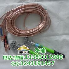 惠州的接地线供货商价格便宜的接地线