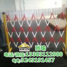 安全围栏的设置标准伸缩围栏的价格