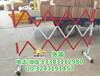 安全围栏在什么地方使用电力绝缘安全围栏