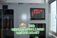 智能工具柜使用省心便于管理方便金能电力