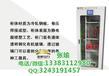 金能电力的工具柜的主要功能先进技术