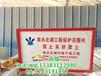 水泥标志桩的特点福州的标志桩的厂家