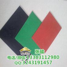 哪里生产的绝缘橡胶板有检测报告正规生产厂家图片