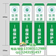 标志桩的使用环境生产过程金能电力厂家联系电话