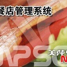 防城港快餐店软件,快餐外卖软件,手机订餐软件