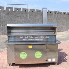 成都哪有维修无烟烧烤炉,清洗无烟烧烤炉的,无烟烧烤炉厂家售后服务图片