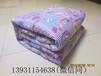 供应学生棉被厂商学生棉被批发定做学生棉被