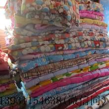供应便宜劳保棉被厂家哪里的劳保被子价格低