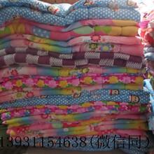 河北便宜劳保棉被供应商厂家直销劳保棉被褥