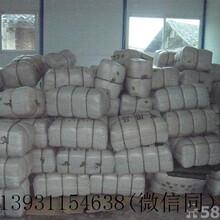 石家庄万益棉被劳保棉被棉被批发厂家直销
