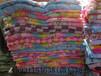 供应价格便宜的劳保棉被批发基地